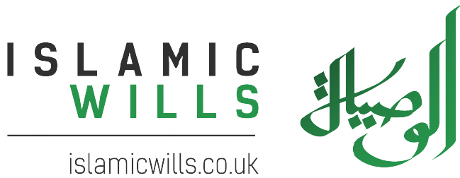 Islamic Wills